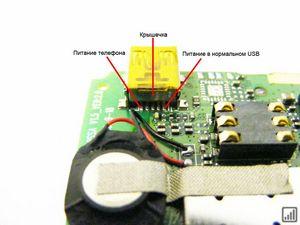 Модернизируем минифон