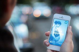 «Моя зірочка» от «киевстар» - первое украинское мобильное приложение для будущих родителей