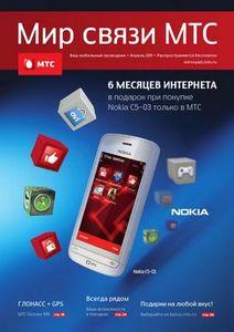 Мтс business 840: стильный телефон для бизнес-пользователей