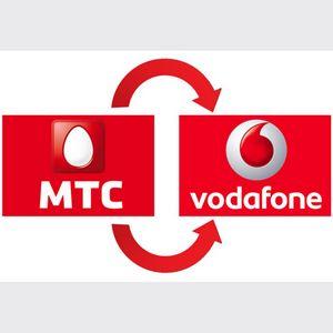 Мтс и vodafone объявляют о стратегическом партнерстве