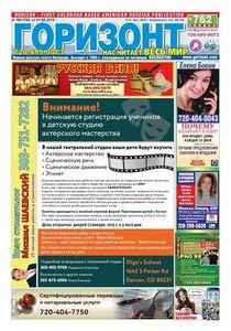 Надежное изготовление лестниц из дерева от специалистов almenda.ru