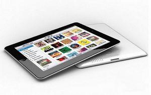 Надежные источники подтвердили выход ipad mini