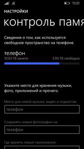 Недостаточность 16 gb
