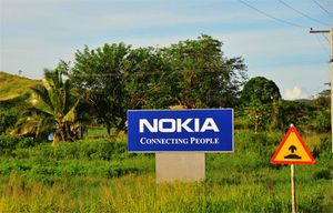 Nokia готовит сенсорные новинки