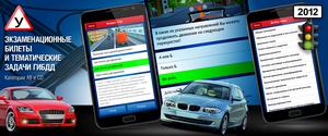 Новые приложения для bada и летние скидки в онлайн-магазине samsung apps