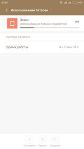 Оборот интернет-магазина lenovo в россии превысил 1% от общего объема продаж компании