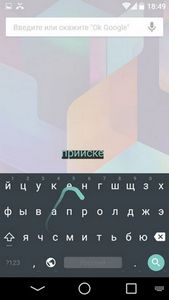Обзор android l developer preview