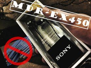 Обзор наушников sony mdr-ex450 – для тех, кому не хватило на арматуру