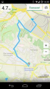 Обзор приложения maps.me pro. просто лучшие оффлайн-карты