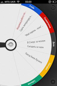 Обзор приложения sooner. тайм-менеджмент по-новому