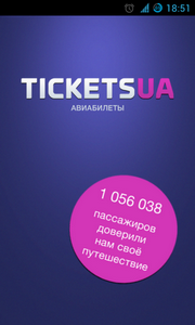 Обзор приложения tickets.ua авиабилеты для android