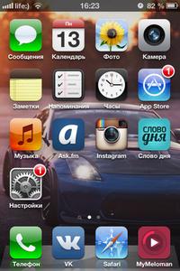 Один день с iphone 4
