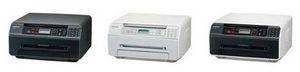 Panasonic разработала компактное мфу kx-mb1520ru с функцией факсимильного аппарата