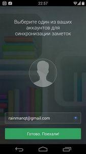 Печатаем с android: часть первая, menote