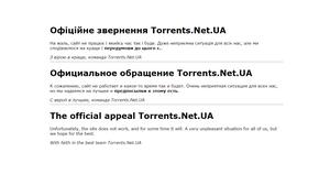 По следу fs.to: ex.ua закрывается