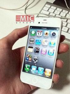 Появились новые изображения iphone 5. фото