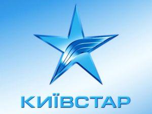 Пользователи планшетов в сети «киевстар» получили специальный тарифный план