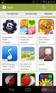 Приложение google play обновилось до версии 3.10.9