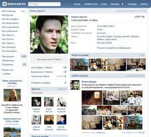Приложения для вконтакте и их популярность
