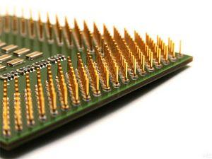 Процессоры установили мировой рекорд