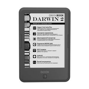 Ридер onyx boox darwin 2 первым в россии получит экран с плотностью 300 ppi