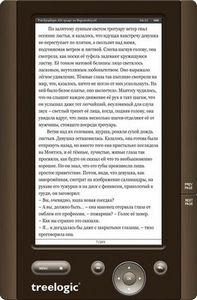 Ридер-планшет treelogic arcus 702 с цветным экраном