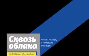 """Россия: рынок мобильного контента """"сдувается"""""""