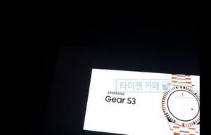 Samsung покажет на ifa 2016 часы gear s3 и планшет tab s3