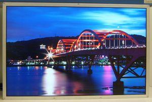 Samsung выпустил жк-панель нового поколения
