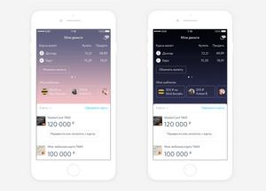 Сервис мобильных платежей платфон выпустил обновления для своих мобильных приложений
