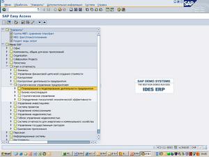Сеть «м.видео» автоматизировала управление логистикой на базе sap scm