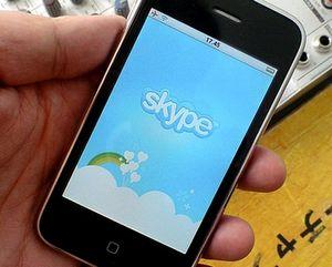 Skype на iphone: звонкам по 3g дан зеленый свет