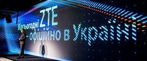 Смартфоны zte уже в украине - 12 моделей с ценником от 1399 грн