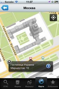 Созданы первые российские 3d-карты для iphone