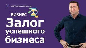 Справка о банкротстве: важные советы по ведению бизнеса в украине