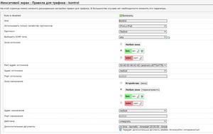 Свободная прошивка openwrt может расширить интернет-канал (с помощью соседа)