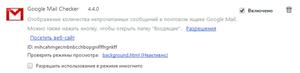 Топ-10 расширений для chrome от google