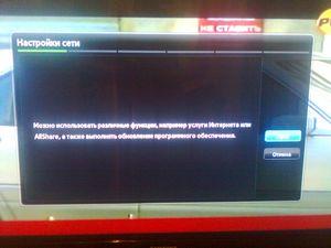 Toshiba выпускает на российский рынок новый телевизор серии l4
