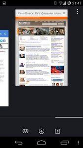 Uc browser обновляется до десятой версии