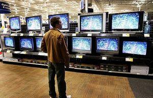 В целях экономии могут запретить большие телевизоры