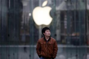 В правительстве китая запретили apple
