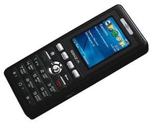 В россии появился самый дешевый смартфон. фото