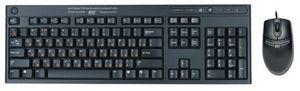 В россию пришла мода на безопасные клавиатуры
