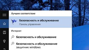 Восстановление работы windows 10