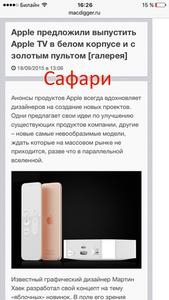Вышел abbyy business card reader для iphone 3gs