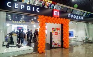 Xiaomi отмечает 7 лет присутствия на рынке украины