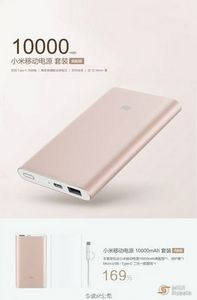 """Xiaomi представила будильник-колонку и """"новый"""" power bank"""