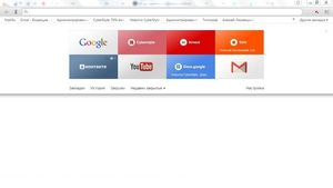 Yandex — новый браузер