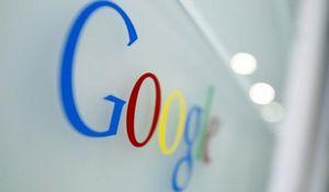 Загадочное устройство google рассекречено