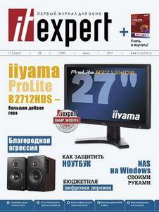 Zyxel расширила линейку корпоративных точек доступа wi-fi стандарта 802.11n